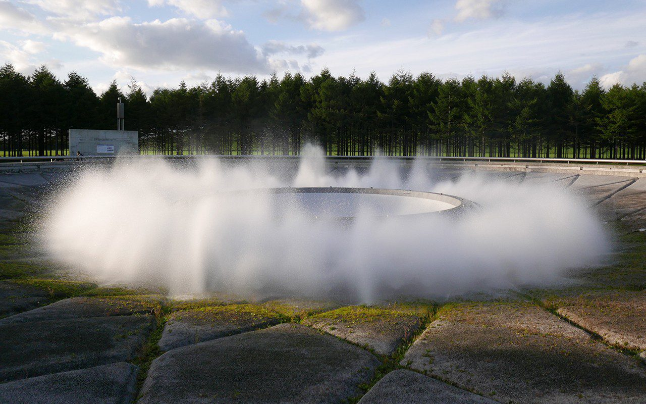 Sea Fountain, Moere Numa Park, Sapporo, Hokkaido by Isamu Noguchi